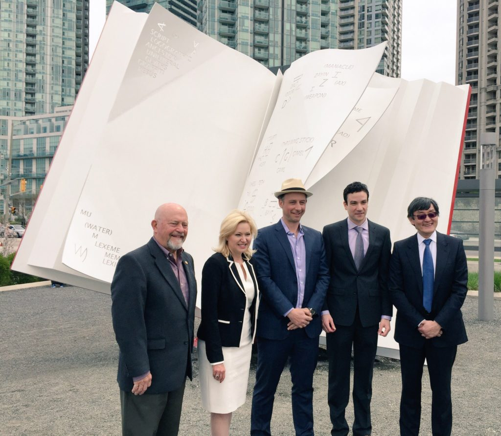 Ward 6 Councillor Ron Starr, Mayor Bonnie Crombie, artist Ilan Sandler, Ward 4 Councillor John Kovac and Howard Eng, President and CEO of the Greater Toronto Airports Authority.